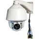 CCTV Intallation Service in Brighton